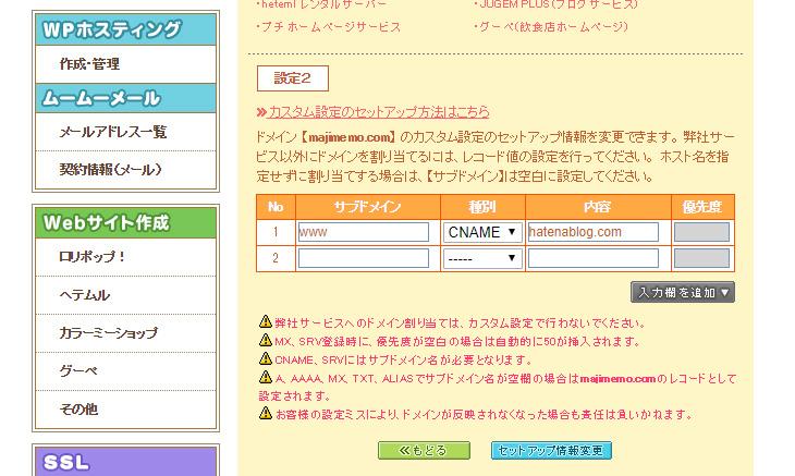 f:id:shiro-usagi:20190221183443j:plain