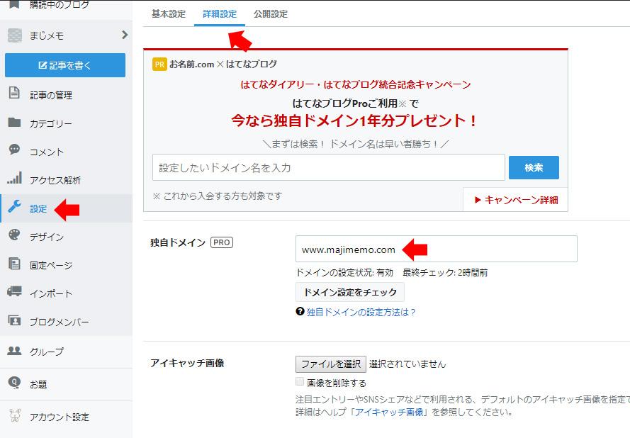 f:id:shiro-usagi:20190221184210j:plain
