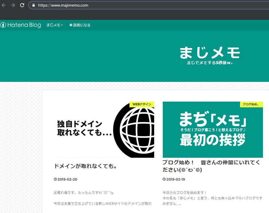 f:id:shiro-usagi:20190221184856j:plain