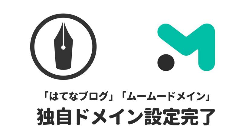 f:id:shiro-usagi:20190221205931j:plain