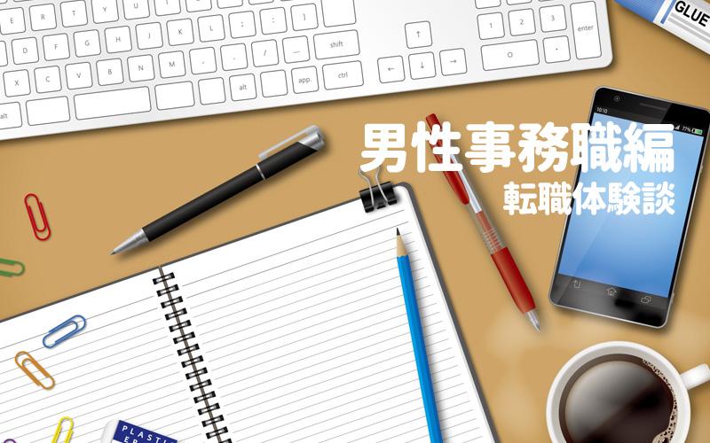 f:id:shiro-usagi:20190221215551j:plain