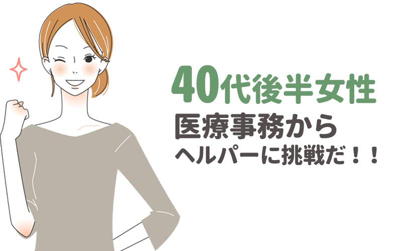 f:id:shiro-usagi:20190222232109j:plain