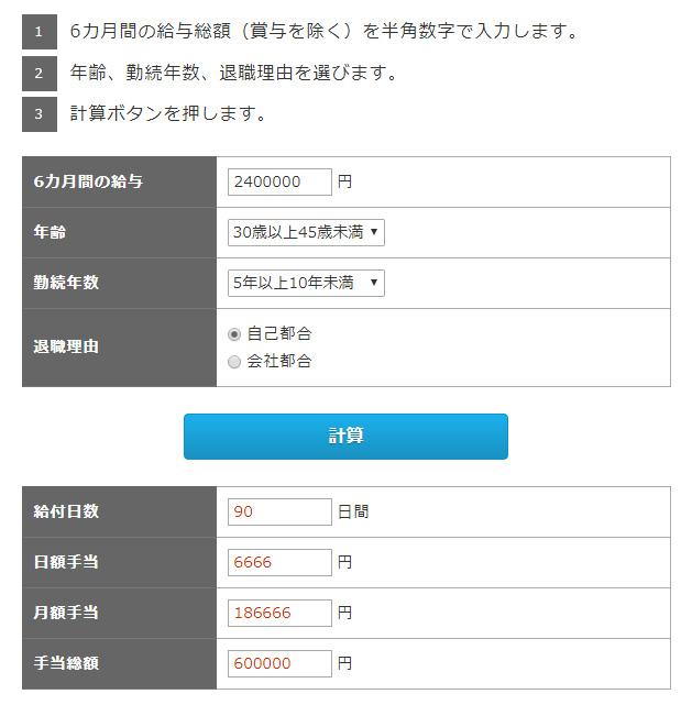 f:id:shiro-usagi:20190224190818j:plain