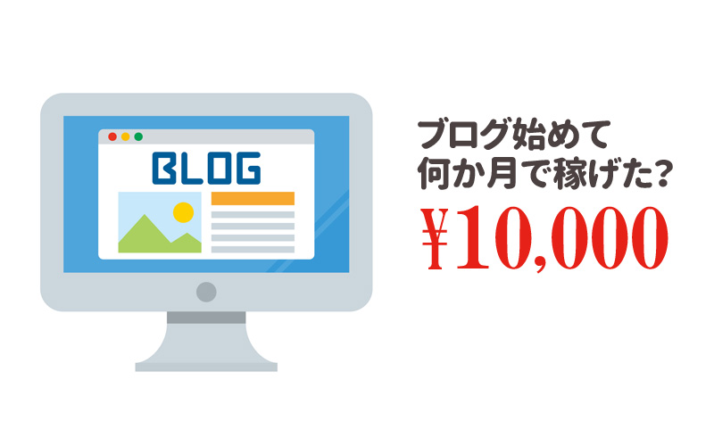f:id:shiro-usagi:20190224220542j:plain