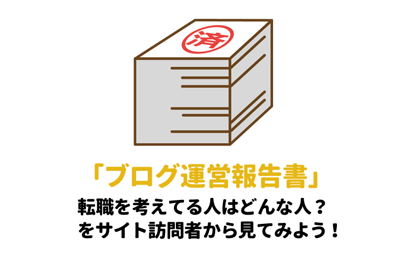 f:id:shiro-usagi:20190303001738j:plain