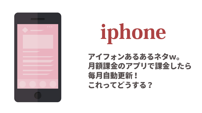 f:id:shiro-usagi:20190303171242j:plain