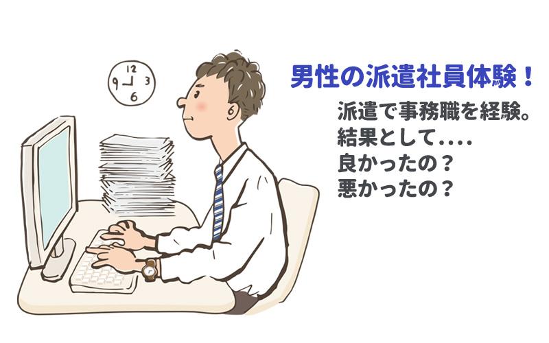 f:id:shiro-usagi:20190306213812j:plain