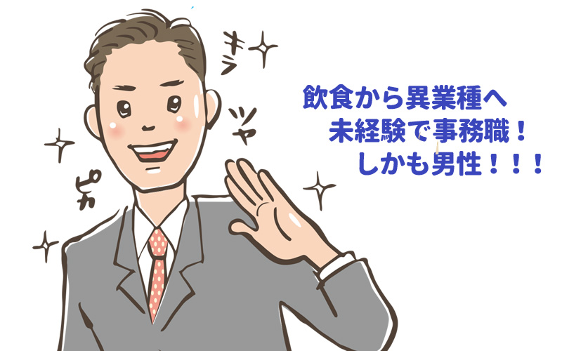 f:id:shiro-usagi:20190306221823j:plain