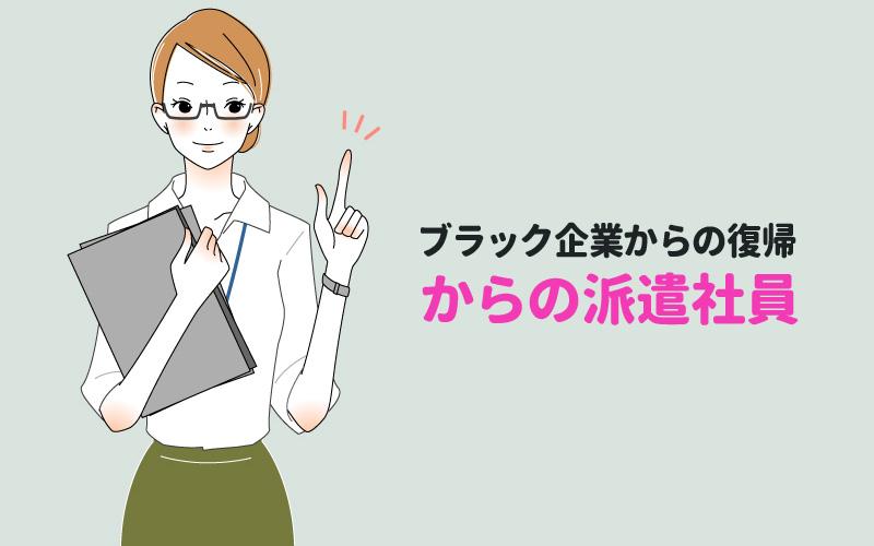 f:id:shiro-usagi:20190310154320j:plain