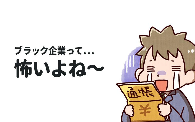 f:id:shiro-usagi:20190313220038j:plain