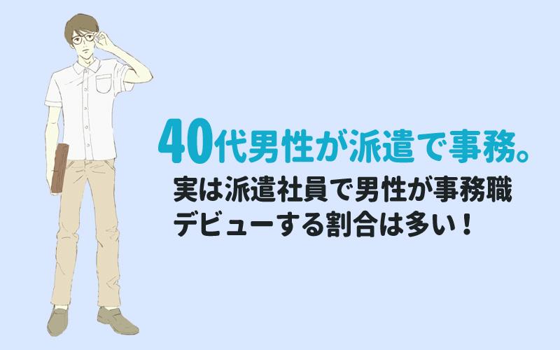 f:id:shiro-usagi:20190316224623j:plain
