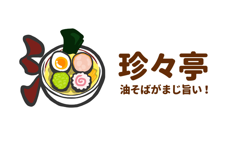 f:id:shiro-usagi:20190317121816j:plain