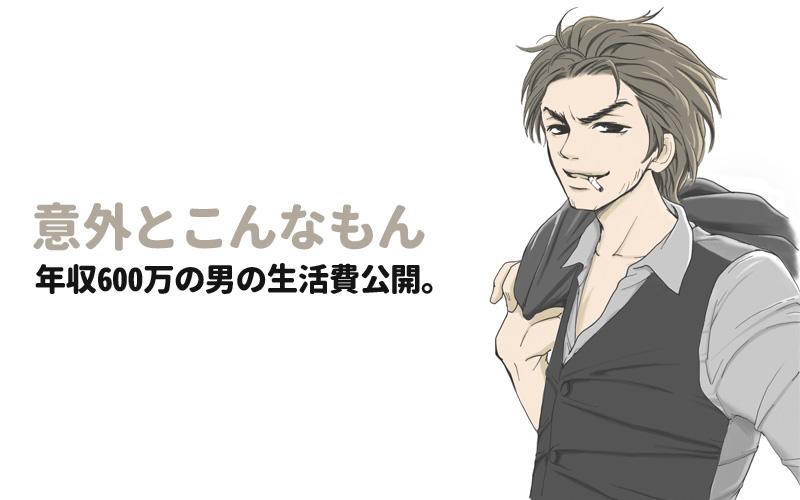 f:id:shiro-usagi:20190317143945j:plain