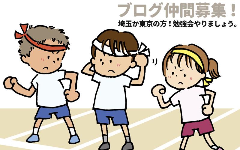 f:id:shiro-usagi:20190317172627j:plain
