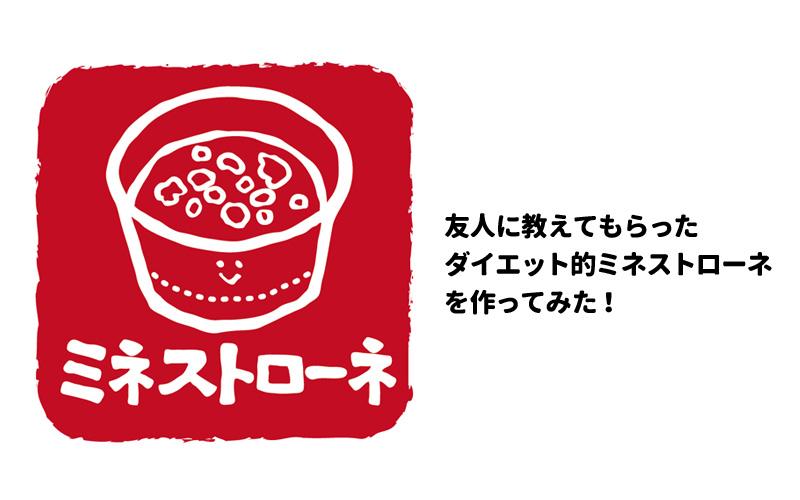 f:id:shiro-usagi:20190331221915j:plain