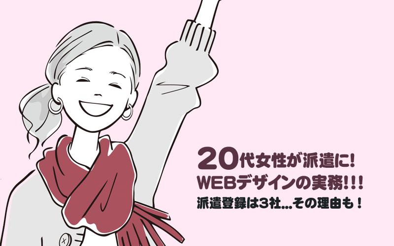 f:id:shiro-usagi:20190401173647j:plain