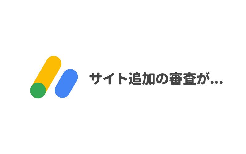 f:id:shiro-usagi:20190412210634j:plain