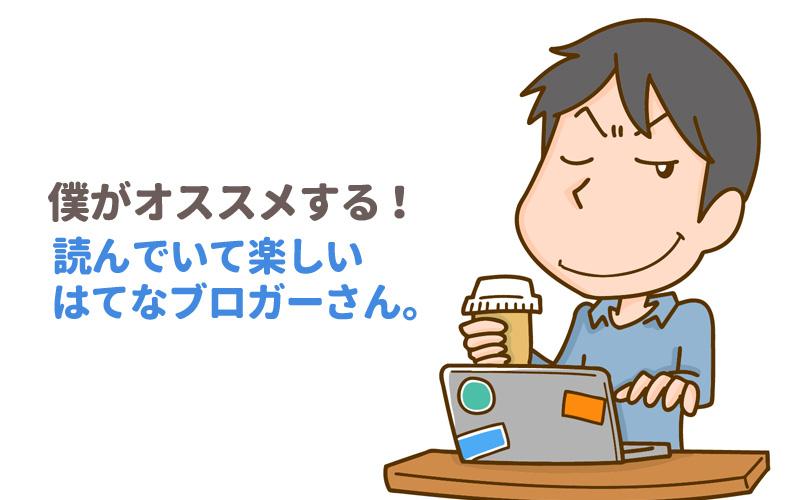 f:id:shiro-usagi:20190415225605j:plain