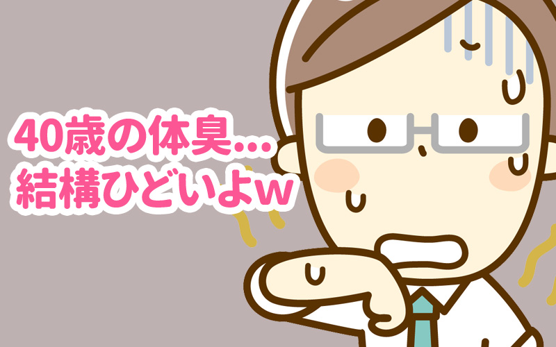 f:id:shiro-usagi:20190424205151j:plain