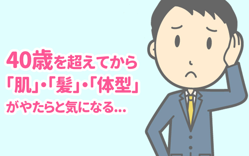 f:id:shiro-usagi:20190424210152j:plain