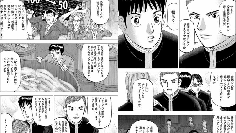 f:id:shiro-usagi:20190428174647j:plain
