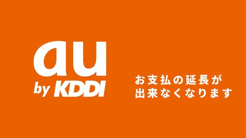 f:id:shiro-usagi:20190430224952j:plain