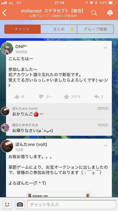 f:id:shiro-usagi:20190504201029j:plain