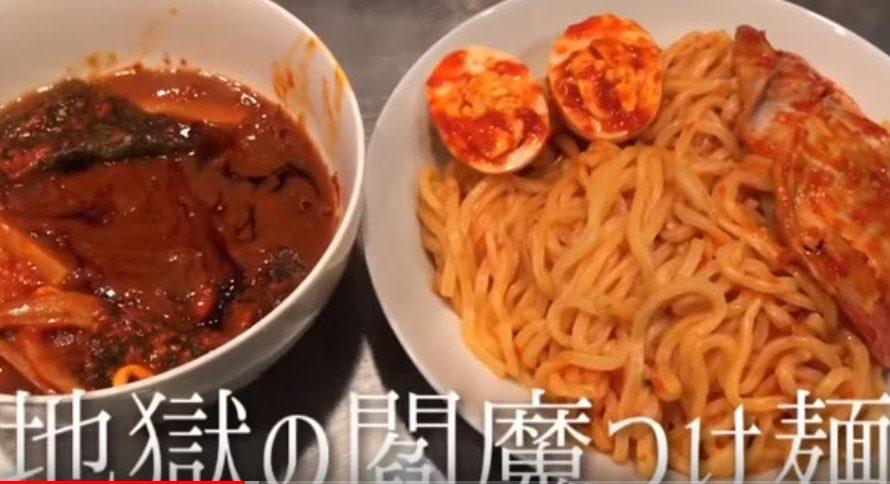 f:id:shiro-usagi:20190505155919j:plain