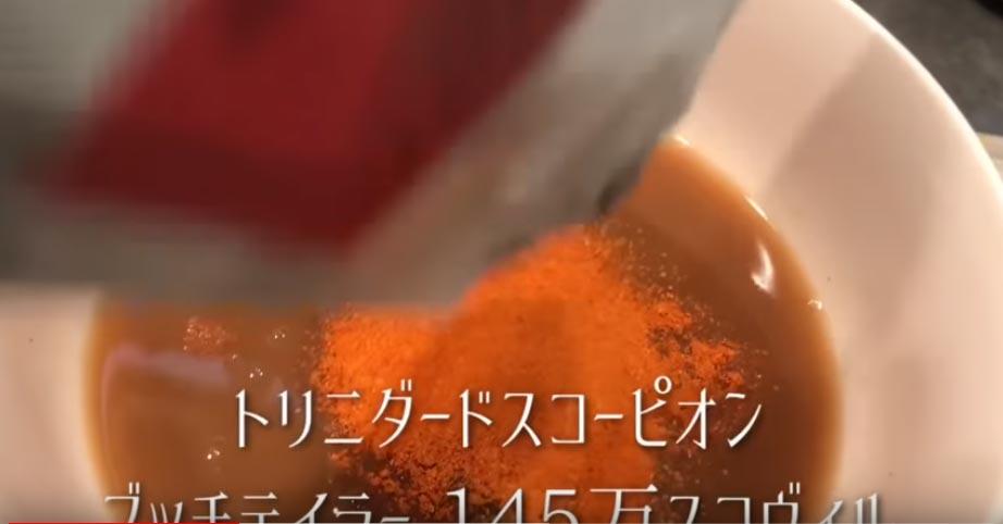 f:id:shiro-usagi:20190505161149j:plain