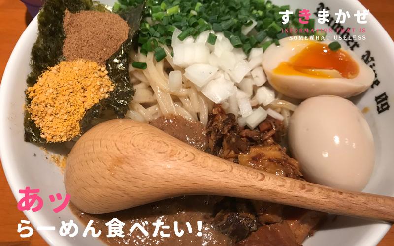 f:id:shiro-usagi:20190505201027j:plain