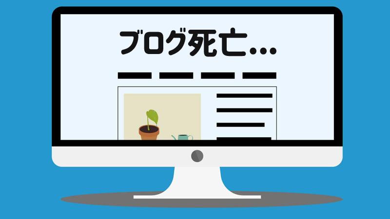 f:id:shiro-usagi:20190505210900j:plain