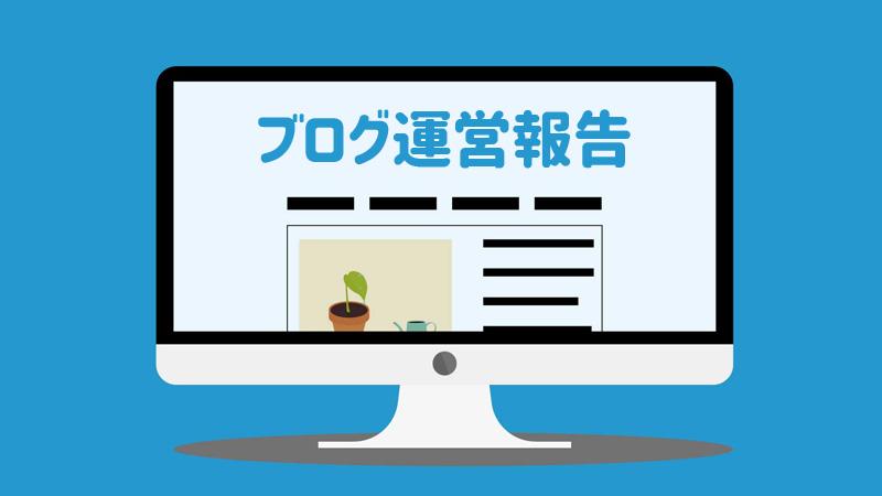 f:id:shiro-usagi:20190505211811j:plain