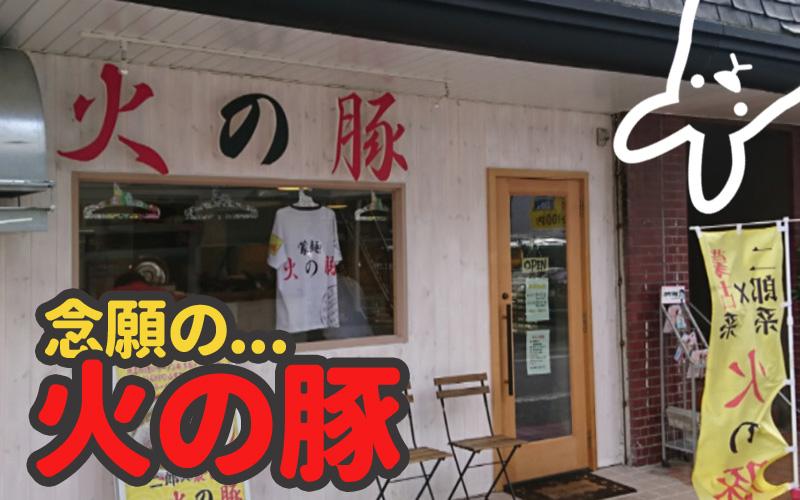 f:id:shiro-usagi:20190505230630j:plain