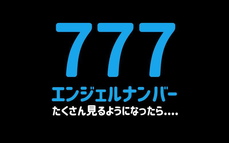 f:id:shiro-usagi:20190506122723j:plain