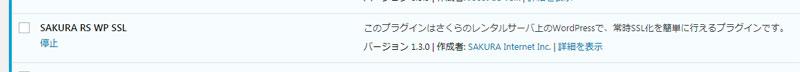f:id:shiro-usagi:20190506162653j:plain