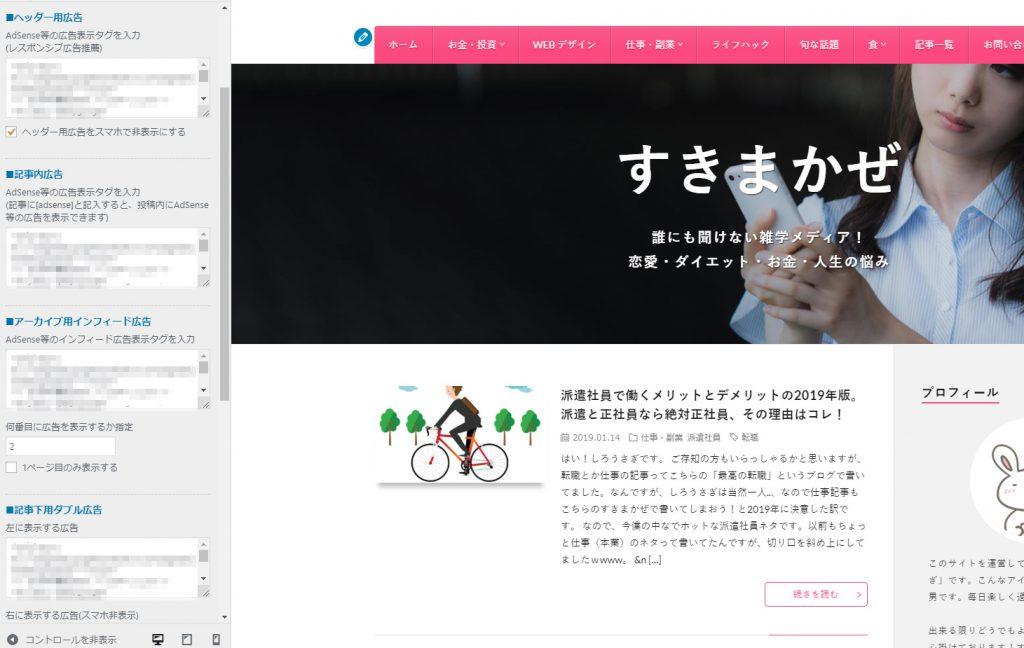 f:id:shiro-usagi:20190506165302j:plain