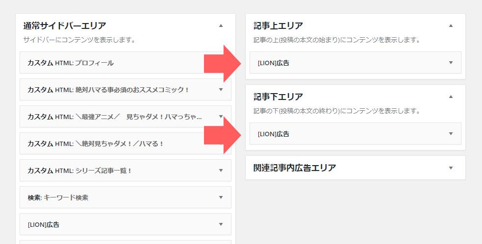 f:id:shiro-usagi:20190506165425j:plain