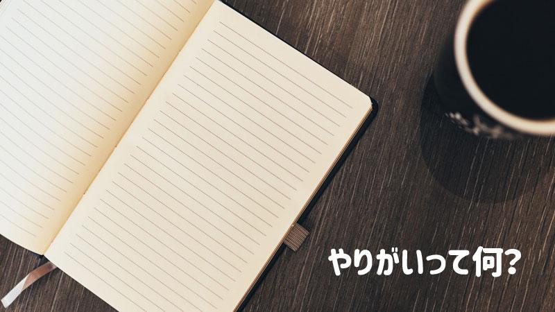 f:id:shiro-usagi:20190507215004j:plain