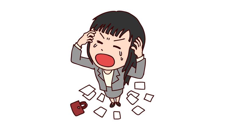f:id:shiro-usagi:20190507221647j:plain