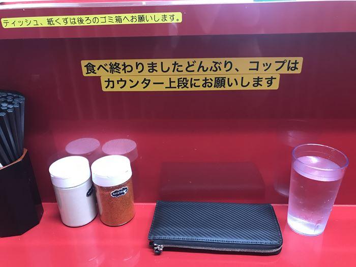 f:id:shiro-usagi:20190508221059j:plain