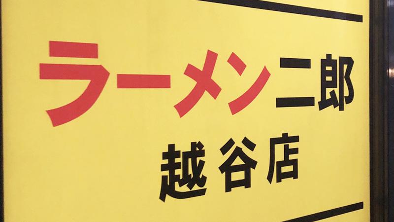 f:id:shiro-usagi:20190508222142j:plain