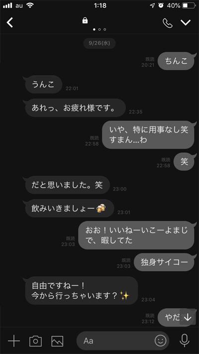 f:id:shiro-usagi:20190511210330j:plain
