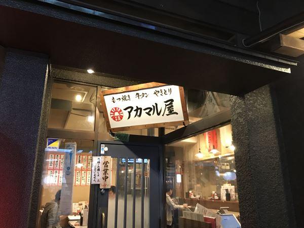 f:id:shiro-usagi:20190511210408j:plain