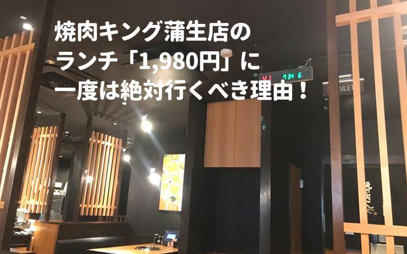 f:id:shiro-usagi:20190512022512j:plain