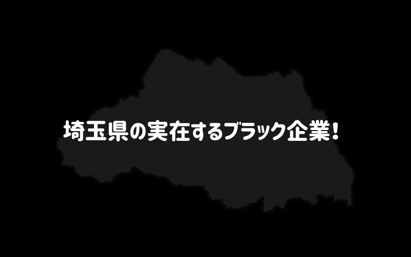 f:id:shiro-usagi:20190512100725j:plain