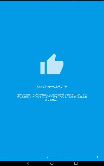 f:id:shiro-usagi:20190512184329j:plain