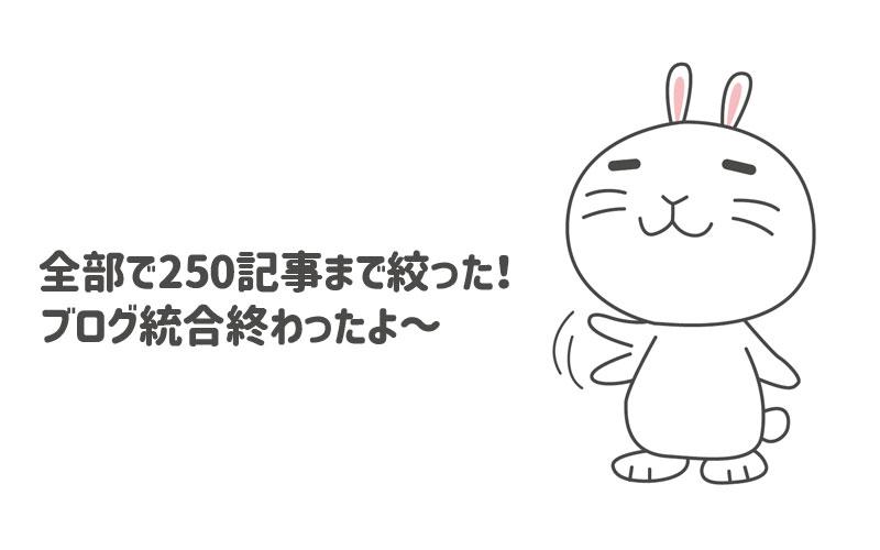 f:id:shiro-usagi:20190512192736j:plain