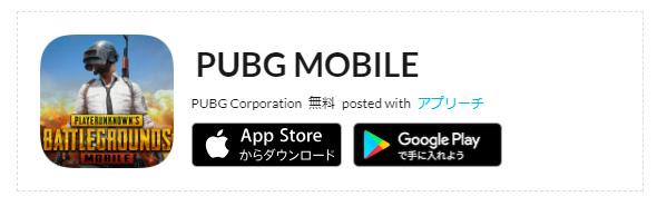 f:id:shiro-usagi:20190515213012j:plain