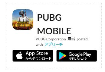 f:id:shiro-usagi:20190515213153j:plain