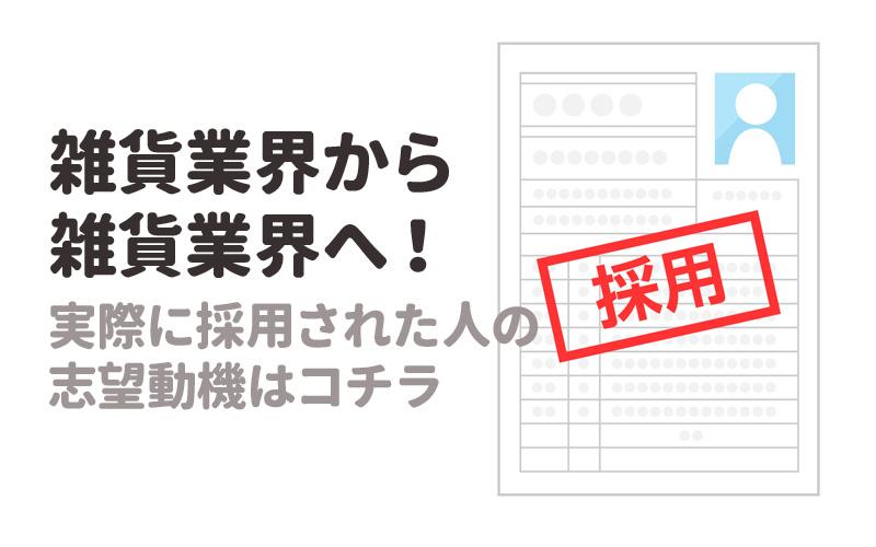f:id:shiro-usagi:20190515221505j:plain